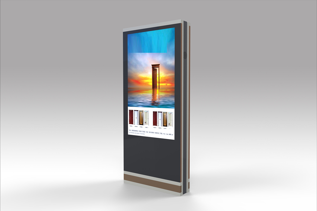 indoor_digital_kiosk